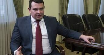 Дело Татарова передали в ГБР: как на это отреагировал Сытник