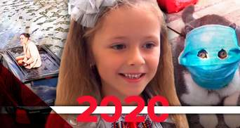 """Русалонька 2.0, корабельна сосна і """"потім помремо"""": курйози, якими запам'ятався 2020 рік"""