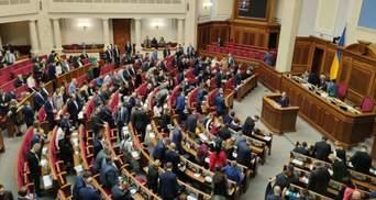 Кошторис Верховної Ради на 2021: у скільки обходиться українцям робота депутатів