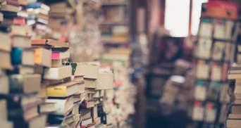 Что читать: книжные новинки 2021, которые нельзя пропустить