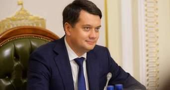 Когда Верховная Рада рассмотрит отставку Абрамовского и Бессараба: прогноз Разумкова
