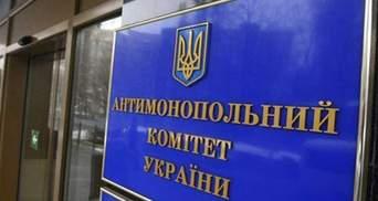 АМКУ оштрафував ДТЕК Ахметова на 275 млн грн за зловживання монопольним становищем