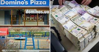 ДФС викрила Domino's Pizza Україна у несплаті понад 75 мільйонів податків, – ЗМІ