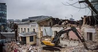 У Києві заради комерції руйнують чергову історичну будівлю