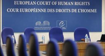 Звернення до Європейського суду щодо зґвалтування у Кагарлику: адвокатка назвала умови