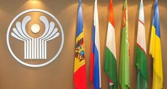Україна вийшла із кількох угод у рамках СНД: подробиці