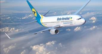 МАУ запускает новый чартерный рейс из Киева: куда именно
