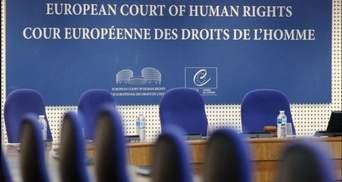 Обращение в Европейский суд об изнасиловании в Кагарлыке: адвокат назвала условия