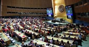 Генассамблея ООН приняла обновленную резолюцию о правах человека в Крыму