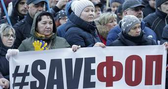 Нардепа Яценко викрили на зв'язку з протестами ФОПів - соцмережі