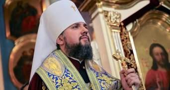 Чиновник не може розбиратись зі справами церкви, – Епіфаній про ексзаступника голови ОП