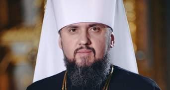 Розкішне життя священнослужителів: Епіфаній прокоментував скандали в ПЦУ