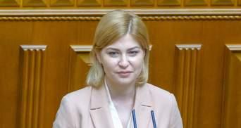 Украина готова быть ключевым союзником США в регионе Черного моря, – Стефанишина