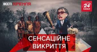 """Вести Кремля: Геноцид имени Билла Гейтса. BLM """"по-краснодарски"""""""