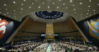 Генассамблея ООН приняла резолюцию по правам человека в Крыму: реакция США