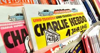 Терористичний напад на редакцію Charlie Hebdo: фігурантам справи винесли вирок