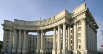 В МИД рассказали о значении резолюции Генассамблеи ООН по Крыму: чем поможет Украине