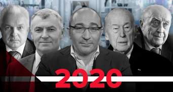 Жертвы коронавируса: кто из известных политиков умер от COVID-19 в 2020 году