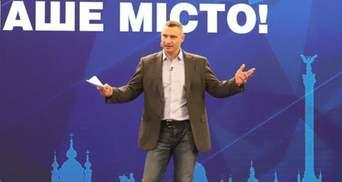 Кличко более часа хвастался успехами в столице: о чем отчитывался мэр Киева