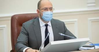 Коли Україна отримає транш від МВФ: Кабмін змінив прогноз