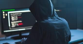 Хакери зламали сервери Національного управління з ядерної безпеки у США