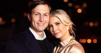 Іванка Трамп замилувала мережу сімейним фото