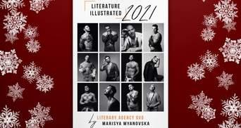 Українські письменники роздягнулись для еротичного календаря - фото