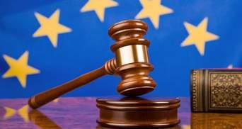 ЕСПЧ анонсировал заседание в большом деле по Донбассу: дата