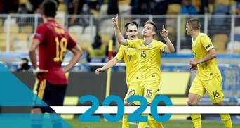 Від феєричних перемог до ганебних поразок: футбольні підсумки року для України