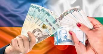 Чи багатші болгари за українців: порівняння зарплат, пенсій та ВВП