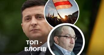 Стосунки Зеленського і Ахметова, смерть Кернеса та хованки України від Білорусі: блоги тижня