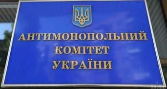 """Антимонопольный комитет закрыл дело """"Роттердам+"""": что стало причиной"""