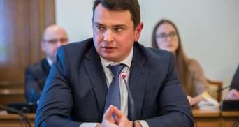 Сытник отреагировал на объявление подозрения Татарову: что сказал чиновник