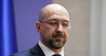 Україна отримає транш від МВФ вже на початку наступного року, – Шмигаль