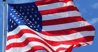 США закроют последние 2 консульства в России