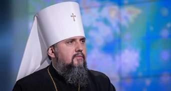 Коли і за яких умов Україна почне святкувати Різдво 25 грудня: відповідь Епіфанія