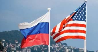 США звинуватили Росію у масштабній кібератаці