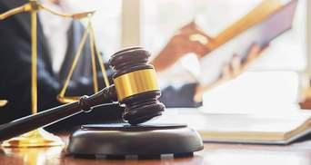 Список нечестных судей хотели скрыть: Верховный суд не разрешил
