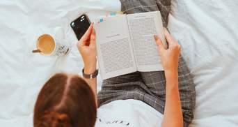 5 книг, которые должна прочитать каждая женщина: подборка от психолога Богданы Валигуры