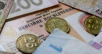 Як змінюватимуться пенсії у 2021 році: пояснення глави Мінсоцполітики