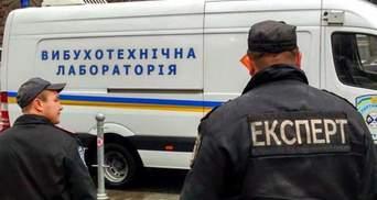 """Масове """"замінування"""": у Києві одночасно закрили низку ТРЦ та супермаркетів"""