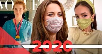 Fashion-світ у 2020 році: тренд на маски, онлайн-зйомки для глянців, скасування тижнів мод