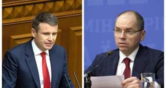 Неурядицы в правительстве: министр финансов Марченко раскритиковал главу МЗ Степанова