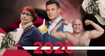 """""""Немытые"""" дети Донбасса и собака за коммуналку: самые громкие ляпы украинских политиков 2020"""