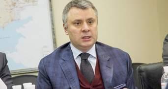 Юрій Вітренко може очолити Міненерго до голосування Ради