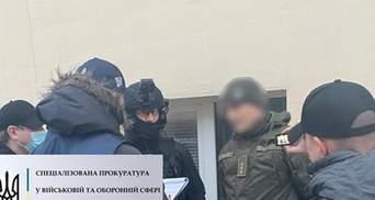В Харькове капитан Нацгвардии выращивал марихуану и торговал другими наркотиками