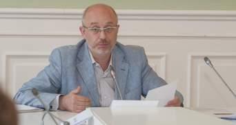 Военные преступления России в Крыму и на Донбассе: при каком условии Украина получит компенсацию