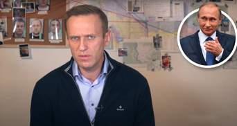 Политический Чернобыль Путина, или Зачем ФСБ трусы Навального