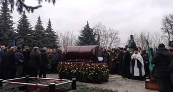 Прощание и похороны Кернеса в Харькове: как все происходило – фото, видео