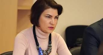 Зеленський після звіту Венедіктової вирішить, чи залишати її на посаді, – Мендель